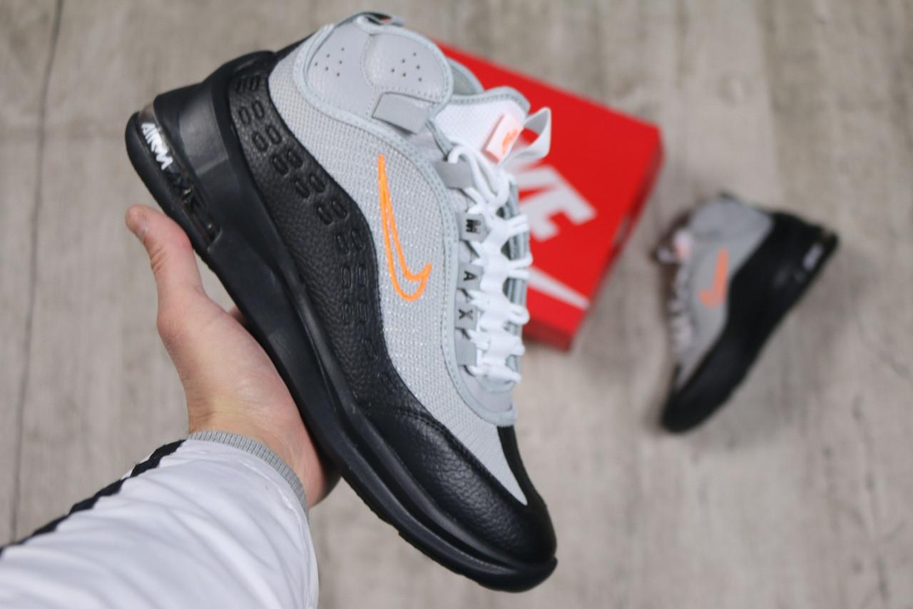 Чоловічі кросівки Air Max Axis, Репліка