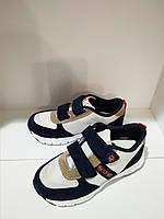 Детская обувь. Кроссовки на липучке, sport для мальчика синий, беж, белый замш, текстиль  Naturino, Италия