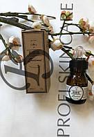 Luxina Oil For Beard - Масло для бороды