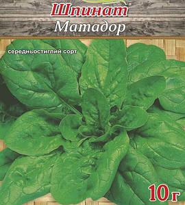 Семена шпината Матадор, среднеспелый, 10 г