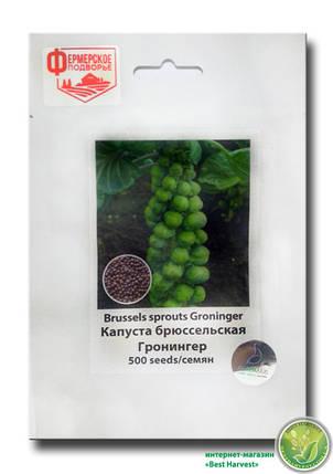 Семена брюссельской капусты «Гронингер» 500 семян, «Фермерское подворье», фото 2