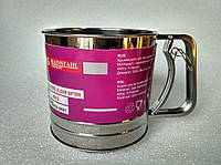 Кружка-сито для борошна Rainstahl RS 8491, фото 1