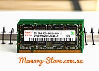 Оперативная память для ноутбука DDR2 SODIMM PC2-6400S 2Gb, Hynix, HYMP125S64CP8-S6
