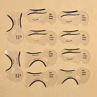 Набір багаторазових трафарет-стрілок для очей 10шт