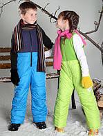 Детские теплые штаны с синтепоном (92-116 разные цвета)