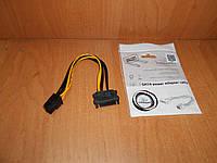 Кабель питания для видеокарты SATA  - 6 pin