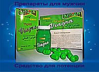"Средство для потенции ""Vegetal Viagra"" - Vip препарат для потенции!"