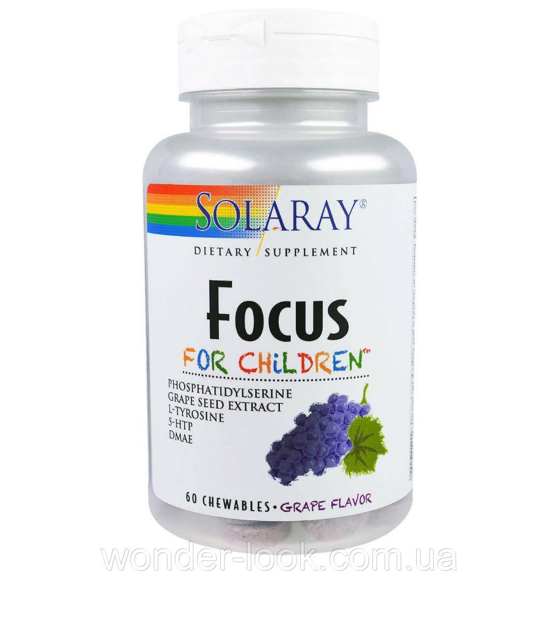 Solaray, Focus, для дітей, смак винограду , 60 жувальних таблеток