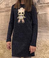 Платье подростковое с куклой Лол, для девочки, 8-12 лет, темно-синее