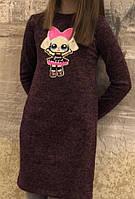 Платье подростковое с куклой Лол, для девочки, 8-12 лет, бордовое