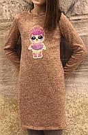 Платье подростковое с куклой Лол, для девочки, 8-12 лет, розовое