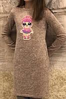 Платье подростковое с куклой Лол, для девочки, 8-12 лет, пудра