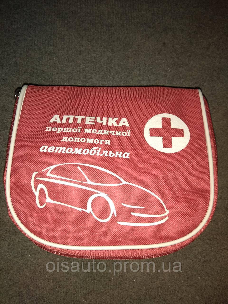 Апчечка (тканеинна) сумка