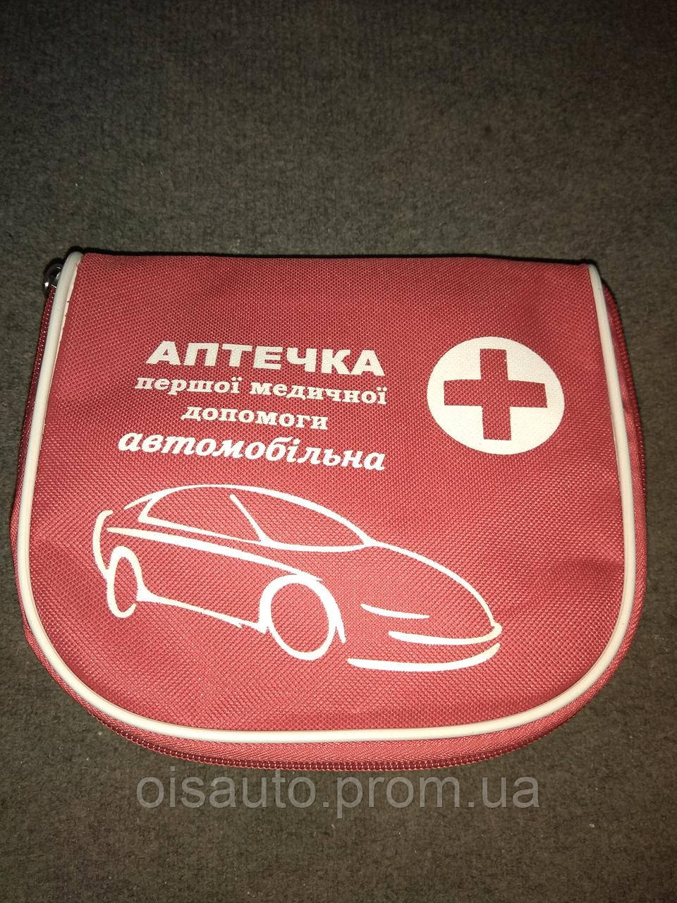 Апчечка (тканинна) сумка
