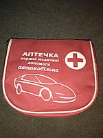 Апчечка (тканинна) сумка, фото 1