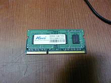 Планка пам'яті для ноутбука SODIMM DDR3 1GB