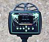 Металлодетектор MDU Fortune PRO с FM трансмиттером, фото 5