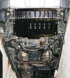 Защита картера двигателя и кпп Toyota FJ Cruiser 2007-, фото 9