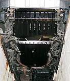 Защита картера двигателя и кпп Toyota FJ Cruiser 2007-, фото 10