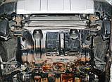 Защита картера двигателя и кпп Toyota FJ Cruiser 2007-, фото 6