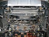 Защита картера двигателя и кпп Toyota FJ Cruiser 2007-, фото 7