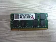 Пам'ять для ноутбука SoDimm DDR2 2Gb 667 мгц