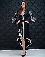 636d41beef5 Вишиті сукні в Украине. Сравнить цены