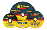 Круг отрезной ATAMAN 41 14А 115 1,6 22,23 (50 шт/уп) (63080000)