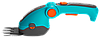 """Ножницы аккумуляторные для травы, ширина 80мм. Li-ion 3.6V / 3.0Ah """"Comfort Cut"""" Li-ion """"GARDENA"""""""