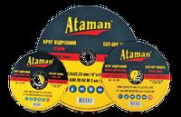 Круг отрезной ATAMAN 41 14А 125 1,0 22,23 (50 шт/уп) (65035000)
