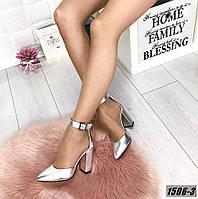 Элегантные серебристые кожаные женские туфли на ремешке средний каблук
