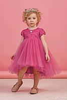 Нарядное платье для девочки ТМ Зиронька (р-р 98)