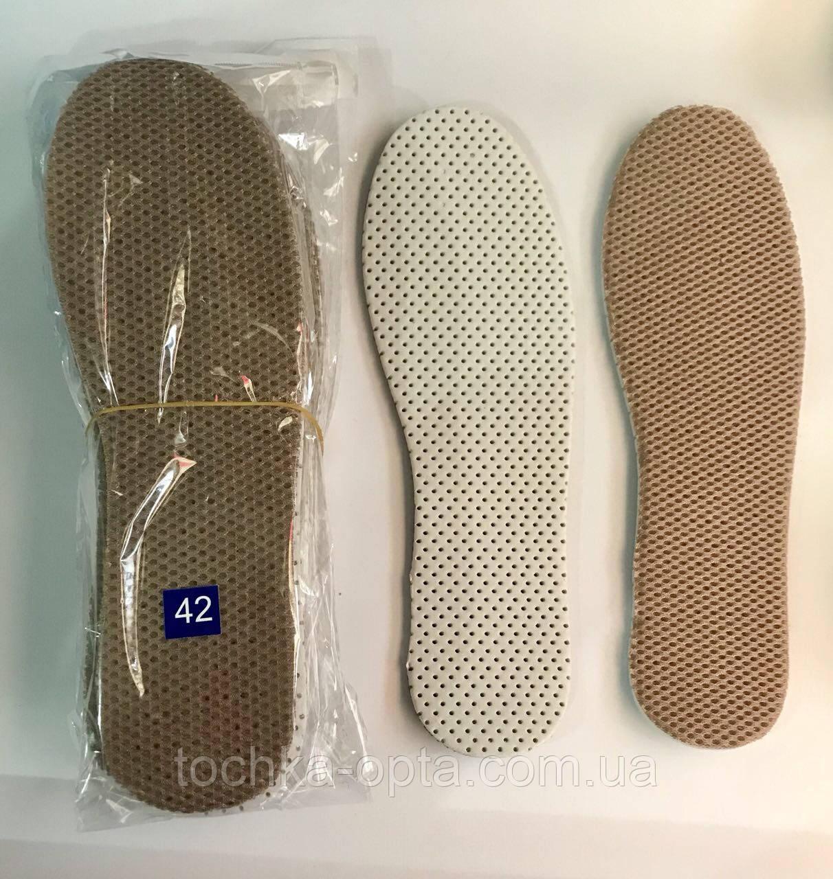 Устілка для спортивного взуття латексна перфорована в сіточку бежеві 35 розмір
