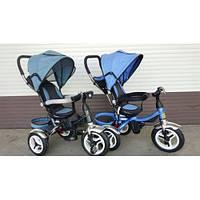 Трехколесный велосипед-коляска классический надувные колеса серый голубой