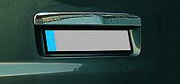 Накладка над номером Volkswagen T5 (фольксваген т5), нерж. 1дв. CARMOS