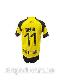 Детская футбольная форма REUS (Ройс) Боруссия Дортмунд