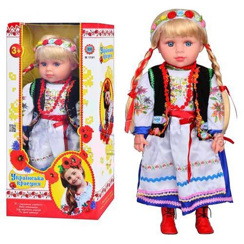 Куклы и питомцы