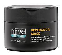 Увлажняющая маска для сухих и поврежденных волос Nirvel Repair mask, 250мл