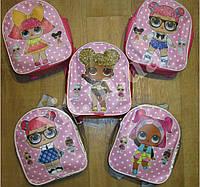Детский рюкзак Куклы Лол