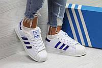 Кроссовки женские белые с синими полосками Adidas Superstar 6357