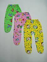 Детские ползунки с начесом. Размер 52 - 74 см