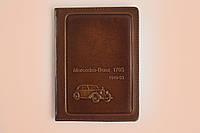 Обкладинка на водійські документи