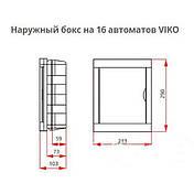 Бокс пластиковый на 16 модулей VIKO, фото 3