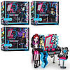 "Кукла Monster High 3027 ""Волшебное зеркало"""