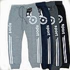 Спортивные штаны детские Адидас 7-8 лет темно-серый ХЛ