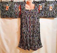 Женский халат супер батал, фото 1