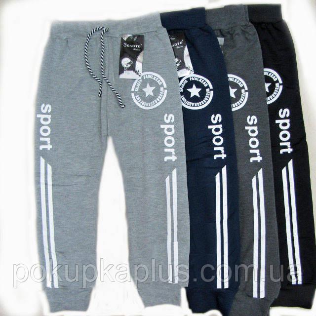 Спортивные штаны детские Адидас 1-3 года светло-серый, фото 1