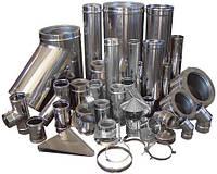 Димохідні труби та фітинги з нержавіючої сталі