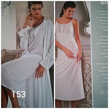 Нежный халат и ночная рубашка белого цвета, ТМ Ahu Lingerie