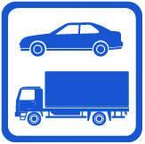 1С:Підприємство 8. Управління автотранспортом Стандарт для України
